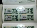 济南回收老钱币 济南回收金银币 济南回收连体钞价格