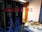 南京弱电施工队 南京网络布线 弱电安装施工 找丰福