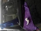 天津修复汽车前挡风玻璃形状复杂裂纹修补长短裂痕维修