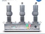 ZW32真空断路器厂家直销户外高压真空断路器10KV柱上开关
