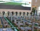 京津冀重点项目现房商铺首付15万起石家庄乐城国际贸