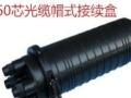 金浦光纤光缆,光纤熔接机维修销售,配线架接续盒施工