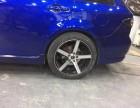 佛山顺德改装 马自达6旅行版改装刹车避震排气进气胎铃轮胎保养