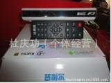 网络机顶盒 安卓机顶盒 电视盒 无线网络电视机顶盒 机顶盒