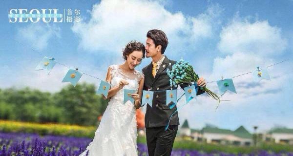 烟台首尔国际婚纱摄影_烟台首尔国际婚纱摄影