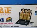 金正22寸折叠DVD 多功能高清移动电视 带游戏USB扩展
