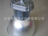 【厂家直销】led工矿灯电源盒 工业照明灯具