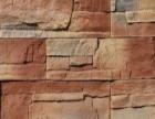 巴洛克文化石 文化砖