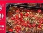 龙潮碳火烤鱼加盟 烧烤 投资金额 1-5万元
