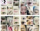 韩国半永久定妆眉 美瞳线 水晶唇
