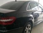 奔驰 E级 2011款 E260L 1.8 手自一体 时尚型CG