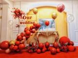 天津婚礼地爆球天爆球布置婚房布置订婚宴策划