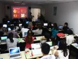重庆学习班室内设计,重庆室内设计培训班
