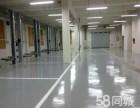环氧地坪漆施工 环氧自流平 水泥自流平 厂房地坪漆