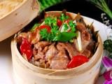 蒸菜加盟,湘潭开一家蒸菜加盟店样,开一家蒸菜店