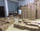 中山国际快递DHL FedEx UPS EMS