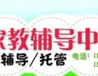 兼职海报宣传画册广告设计制作美工PPT淘宝店面详情