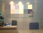 南坪万达广场210平精装修4间办公室仅租13000
