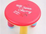 新款上市 特价阿木童儿童卡通凳子 可爱塑料小板凳 创意幼儿园凳