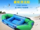 漂流船 钓鱼船 橡胶船 双人双底尖头 橡皮艇北京豪斯橡皮船