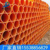 开挖型MPP电力管 耐高压聚丙烯电缆保护管报价