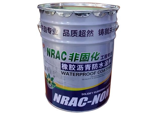 山东优质非固化沥青防水涂料,安徽非固化沥青防水涂料
