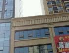 金岸美地 写字楼 500平米 (含300平米平台)