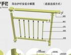 专业生产铝合金门窗、阳台护栏、阳光房