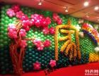 无锡轩艺气球装饰