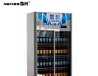 雪村商用冷柜厨房电冰箱 四/4开玻璃门冷藏保鲜柜