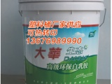 郑州热转印桶厂 郑州涂料桶厂 郑州液肥桶厂 机油桶