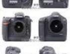 求购单反相机 求购索尼摄像机 收购尼康D3XD7000