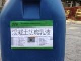 防水防腐材料 聚丙烯酸酯乳液 乳液型防腐涂料