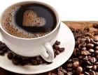 顶真咖啡师培训 教你咖啡技术 更教你开咖啡厅