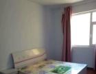 铭基凤凰城单元楼合租,电梯房,洗澡做饭,环境优越舒适,易居住