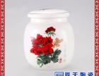 陶瓷茶叶罐 陶瓷密封罐 药品罐 食品罐