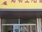 芜湖糖糖屋宠物生活馆萌宠特卖,精品泰迪,健康保证