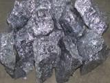 553金屬硅 廠家供應