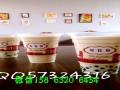 肯德基汉堡炸鸡培训加盟奶茶冰淇淋鸡排