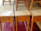 7成新课桌椅