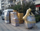 全国物流 异地搬家货邮寄 电动车 实木家具打包装物流