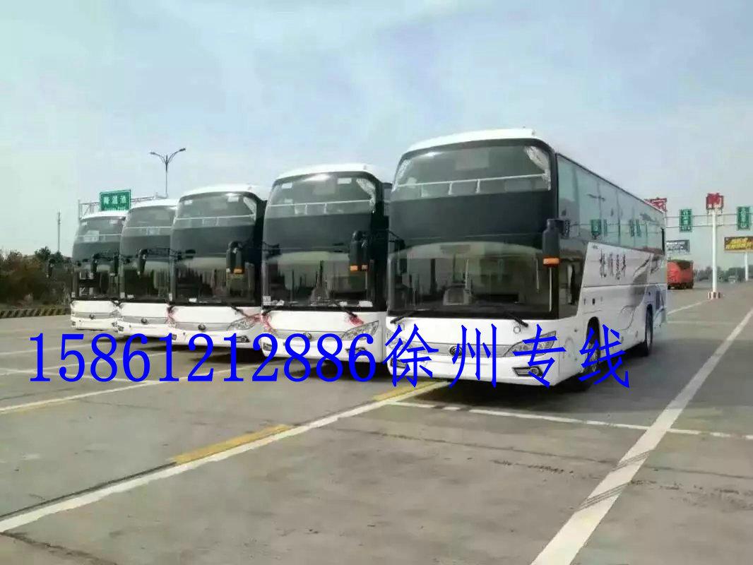 徐州到三亚的汽车客车大巴咨询//15861212886