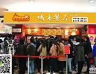 快餐特色找烤肉拌饭加盟脆皮鸡米饭 2人外卖500单