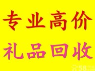 回收极草5X/冬虫夏草/枫斗晶/超市卡券/名烟名酒/保健品