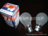 白炽灯 普通灯泡 厂家直销质量保证1000小时寿命