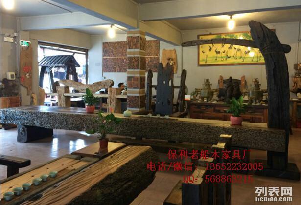 原生态老船木家具茶几茶台实木功夫茶台茶桌椅子组合特价阳台户外