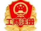 兰甘肃盛世兰舟公司注册 代理记账