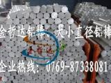 东莞铝棒6063特性 6063西南氧化铝