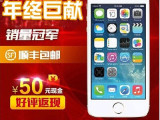 原装正品苹果5S手机 无锁iphone 5s手机 中国移动4Gs
