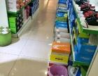 定兴 定兴惠友商场 服饰鞋包 商业街卖场